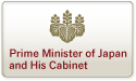 http://www.honolulu.us.emb-japan.go.jp/image/cabinet.jpg